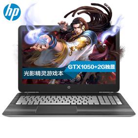 惠普 光影精灵2 Pro游戏本 i5-7300HQ+GTX1050 8G内存 128G+1T 光影2 Pro