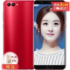 【团购秒杀】荣耀 V10 全网通 高配版 6+64/128G