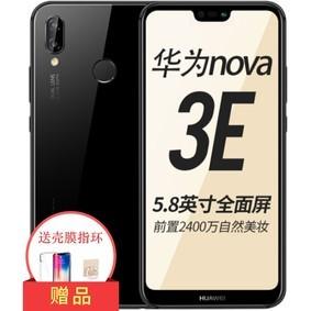 【818大促】华为 nova 3e 全面屏 4GB运行 全网通