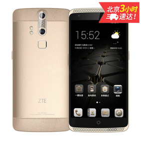 中兴 AXON 智尊版/全网通4G+128G  金色
