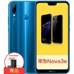 【618大促】华为 nova 3e 全面屏 4GB运行全网通4G