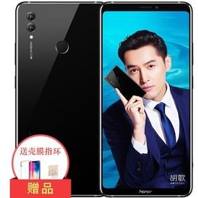【低价开团】荣耀Note10 全网通 6G运行 全面屏手机 双卡