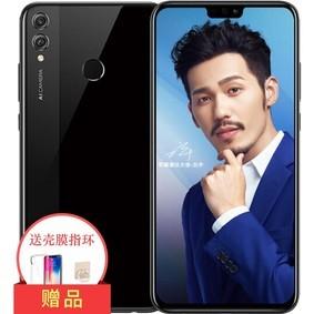 【低价开团】荣耀8X 4GB+64/128GB 移动联通电信4G