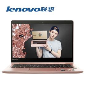 联想 小新Air 13 Pro(i5 6200U/4GB/256GB/2G独显)13.3英寸14.8mm超轻薄笔记本电脑 i5-6200U 4G 256G 2G-940MX银