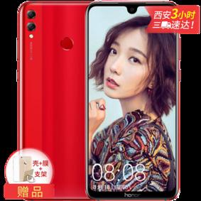 【钜惠】荣耀8x 6+64G 送玻璃钢化膜+手机壳+自拍杆